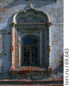Купить «Окно на северном фасаде Спасской церкви в Соликамске, Пермский край, Россия», фото № 69643, снято 26 мая 2003 г. (c) Harry / Фотобанк Лори