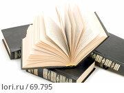 Купить «Открытая книга», фото № 69795, снято 22 мая 2019 г. (c) Угоренков Александр / Фотобанк Лори