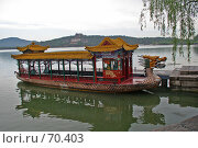 Купить «Китай. Озеро у Летнего дворца под Пекином.», фото № 70403, снято 16 мая 2004 г. (c) GrayFox / Фотобанк Лори