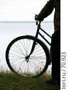 Силуэт велосипедиста. Стоковое фото, фотограф Морозова Татьяна / Фотобанк Лори