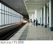 """Купить «Станция метро """"Воробьевы горы""""», фото № 71059, снято 29 июля 2007 г. (c) urchin / Фотобанк Лори"""