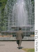 Купить «Фонтан в парке имени А. Матросова, г. Уфа», фото № 72163, снято 17 августа 2018 г. (c) Талдыкин Юрий / Фотобанк Лори