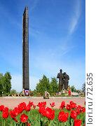 Купить «Мемориал славы г.Барнаул», фото № 72635, снято 12 мая 2007 г. (c) Александр Вальваков / Фотобанк Лори