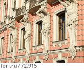 Купить «Ряд красивых окон на фасаде старинного дома», фото № 72915, снято 15 июня 2019 г. (c) Parmenov Pavel / Фотобанк Лори