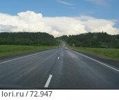 Купить «По дороге в облака», фото № 72947, снято 5 июля 2007 г. (c) Алексей Маринченко / Фотобанк Лори