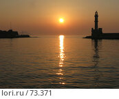 Купить «Закат в порту города Ханья (о. Крит, Греция)», фото № 73371, снято 15 июня 2007 г. (c) Марина Грибок / Фотобанк Лори