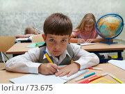 Купить «Школа. Первоклассники на уроке», фото № 73675, снято 19 августа 2007 г. (c) Doc... / Фотобанк Лори