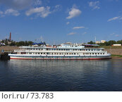 Купить «Речное судно у причала, г. Уфа», фото № 73783, снято 14 августа 2007 г. (c) Талдыкин Юрий / Фотобанк Лори