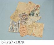 Купить «Письма с фронта», фото № 73879, снято 8 мая 2007 г. (c) Timur Kagirov / Фотобанк Лори