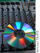 Купить «Спектр звука», фото № 74415, снято 5 июля 2006 г. (c) Сницарь Александр / Фотобанк Лори