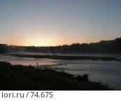 Купить «Рассвет на реке Сясь, Ленинградская область», фото № 74675, снято 2 ноября 2005 г. (c) Елена Яковенко / Фотобанк Лори