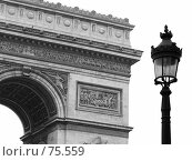 Купить «Фонари Европы. Триумфальная арка», фото № 75559, снято 7 января 2005 г. (c) Михаил Мандрыгин / Фотобанк Лори