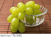 Купить «Гроздь винограда», фото № 76543, снято 14 августа 2007 г. (c) Влад Нордвинг / Фотобанк Лори
