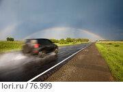 Дорога к радуге. Стоковое фото, фотограф Игорь Жоров / Фотобанк Лори
