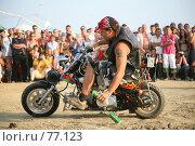 Купить «Мини-мотоцикл», фото № 77123, снято 11 августа 2007 г. (c) Огарков / Фотобанк Лори