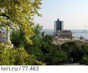 Купить «Вид с Приморского бульвара. Одесса.», фото № 77483, снято 6 августа 2006 г. (c) Людмила Жмурина / Фотобанк Лори