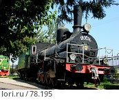 Купить «Узбекистан, Ташкент. Музей железнодорожного транспорта», фото № 78195, снято 1 сентября 2007 г. (c) Ashot  M.Pogosyants / Фотобанк Лори
