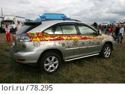 Купить «Автоэкзотика 2007», эксклюзивное фото № 78295, снято 8 июля 2007 г. (c) Журавлев Андрей / Фотобанк Лори