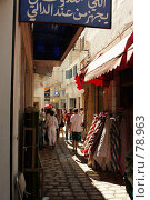 Тунис. Медина. (2007 год). Редакционное фото, фотограф Олег Безручко / Фотобанк Лори