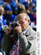 Купить «Старый фотограф», фото № 78987, снято 2 сентября 2007 г. (c) Дмитрий Карасев / Фотобанк Лори