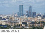 Купить «Москва. Вид сверху. Строительство Сити», фото № 79171, снято 29 августа 2007 г. (c) Юрий Синицын / Фотобанк Лори