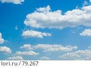 Купить «Облака», фото № 79267, снято 23 июня 2007 г. (c) Угоренков Александр / Фотобанк Лори