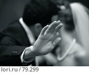 Купить «Рука жениха», фото № 79299, снято 21 апреля 2007 г. (c) Морозова Татьяна / Фотобанк Лори