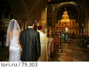 Купить «Свадебная церемония», фото № 79303, снято 2 сентября 2007 г. (c) Морозова Татьяна / Фотобанк Лори