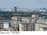 Купить «Панорама Москвы. Юго-Запад. Жилые дома», фото № 79507, снято 2 сентября 2007 г. (c) Юрий Синицын / Фотобанк Лори