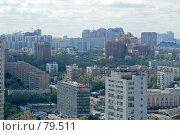 Купить «Панорама Москвы. Юго-Запад. Жилые дома», фото № 79511, снято 2 сентября 2007 г. (c) Юрий Синицын / Фотобанк Лори