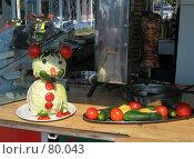 Купить «Смешной капустный человечек», фото № 80043, снято 29 августа 2007 г. (c) Fro / Фотобанк Лори