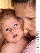 Купить «Материнство», фото № 81083, снято 7 июля 2007 г. (c) Владимир Мельник / Фотобанк Лори
