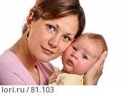 Купить «Материнство», фото № 81103, снято 20 июля 2007 г. (c) Владимир Мельник / Фотобанк Лори
