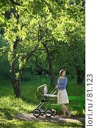 Купить «Прогулка в парке», фото № 81123, снято 25 мая 2007 г. (c) Владимир Мельник / Фотобанк Лори