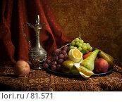 Купить «Восточный натюрморт», фото № 81571, снято 24 февраля 2007 г. (c) Олег Безручко / Фотобанк Лори
