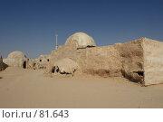 Купить «Тунис. Пустыня», фото № 81643, снято 31 июля 2007 г. (c) Олег Безручко / Фотобанк Лори