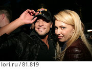 Купить «Дима Билан и Яна Рудковская», фото № 81819, снято 16 марта 2007 г. (c) Алексей Довгуля / Фотобанк Лори