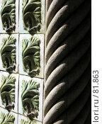 Купить «Витая колонна и изразцы», эксклюзивное фото № 81863, снято 29 июля 2007 г. (c) Михаил Карташов / Фотобанк Лори