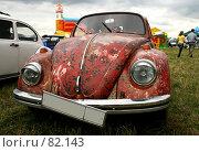 Купить «Ретроавтомобиль Фольксваген Жук на Автоэкзотике 2007», фото № 82143, снято 8 июля 2007 г. (c) Журавлев Андрей / Фотобанк Лори
