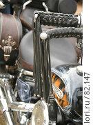 Купить «Байкерский мотоцикл», эксклюзивное фото № 82147, снято 8 июля 2007 г. (c) Журавлев Андрей / Фотобанк Лори