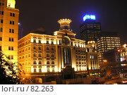 Купить «Шанхай. Китай», фото № 82263, снято 8 сентября 2007 г. (c) Екатерина Овсянникова / Фотобанк Лори