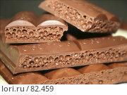 Купить «Шоколад», фото № 82459, снято 5 сентября 2007 г. (c) Юлия Смольская / Фотобанк Лори