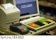 Купить «Касса», фото № 83003, снято 21 июля 2007 г. (c) Морозова Татьяна / Фотобанк Лори