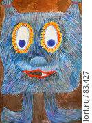 Купить «Лешок. Детский рисунок. Гуашь. Фломастеры.», иллюстрация № 83427 (c) Таня Тараканова / Фотобанк Лори