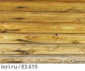 Купить «Деревянная вагонка. Доски», фото № 83619, снято 18 июня 2006 г. (c) Олег Безручко / Фотобанк Лори