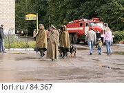 Купить «Дневной дозор. День города Власиха.», эксклюзивное фото № 84367, снято 16 сентября 2007 г. (c) Игорь Веснинов / Фотобанк Лори