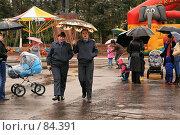 Купить «Милиционерши», эксклюзивное фото № 84391, снято 16 сентября 2007 г. (c) Игорь Веснинов / Фотобанк Лори