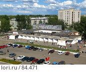 Купить «Торговая площадь», фото № 84471, снято 25 августа 2007 г. (c) Геннадий Соловьев / Фотобанк Лори
