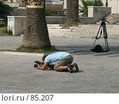 Купить «Видеосъемка с уровня земли», фото № 85207, снято 26 августа 2007 г. (c) Fro / Фотобанк Лори