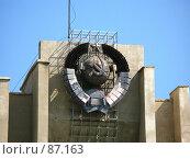 Купить «Герб Советского Союза на здании администрации города Краснокаменска», фото № 87163, снято 18 сентября 2018 г. (c) Геннадий Соловьев / Фотобанк Лори